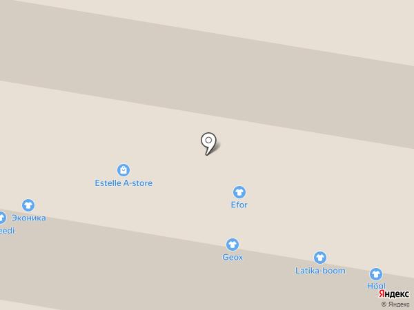 Just Couture на карте Красногорска