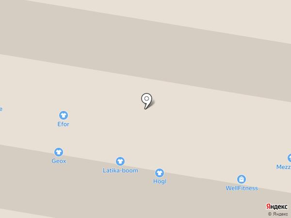 HÖGL на карте Красногорска