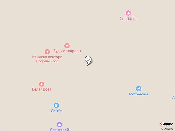 Calvin Klein Jeans на карте Красногорска
