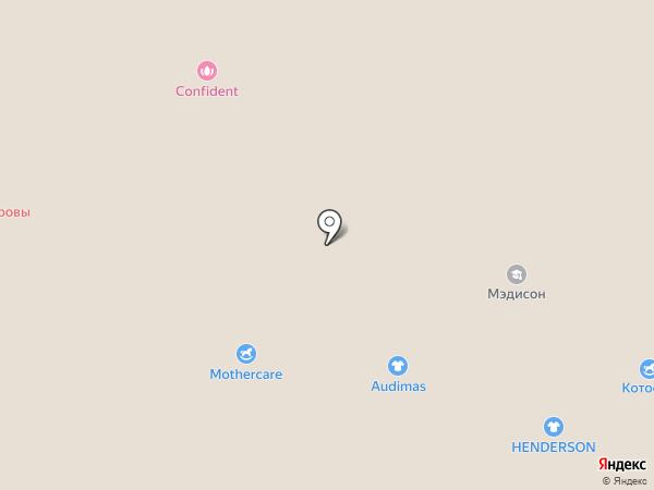 The Body Shop на карте Красногорска