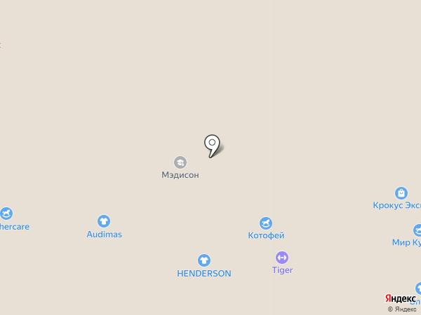 Caterina Leman на карте Красногорска