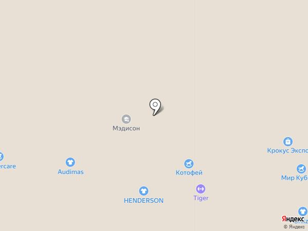 INCITY на карте Красногорска