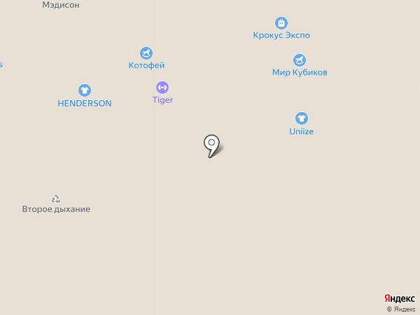MADISON на карте Красногорска