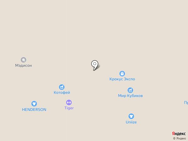 Tommy Hilfiger на карте Красногорска
