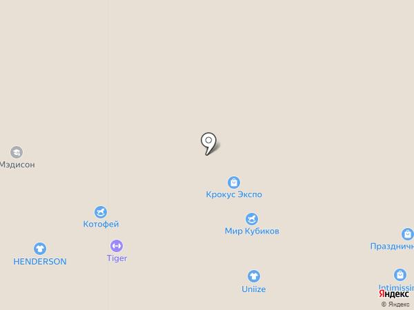 XXL & XXXL на карте Красногорска