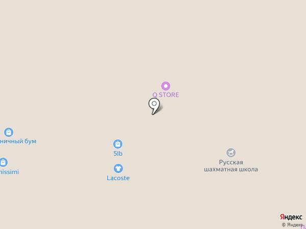 Optimist на карте Красногорска