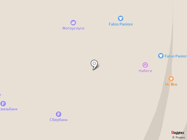 Fabio Paoloni на карте Красногорска