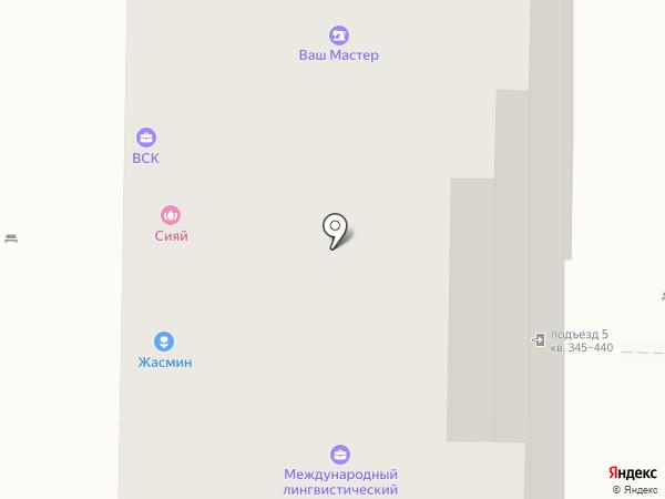 Непоседы на карте Химок
