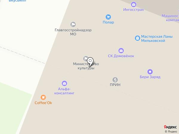 Гайде, ПАО на карте Москвы