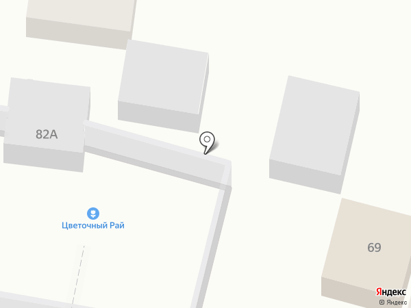 Чистый город на карте Анапы