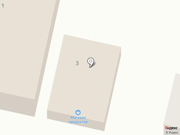 Ландыши на карте Анапы