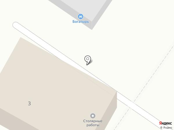 Салон мебели от производителя на карте Анапы