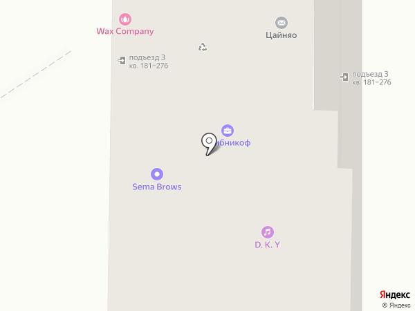 Сервисный центр на карте Химок