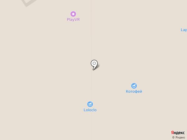 Minimen на карте Химок