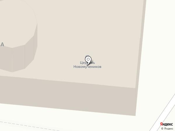 Храм Новомучеников и Исповедников Российских в Заречье на карте Заречья