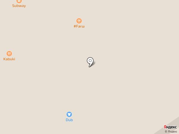 Pull & Bear на карте Химок