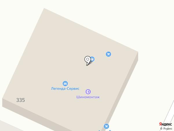 Оптово-розничная компания на карте Анапы