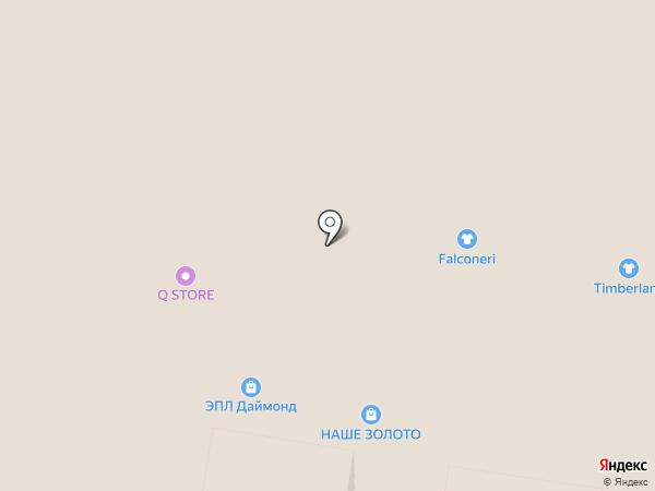 Rich на карте Химок