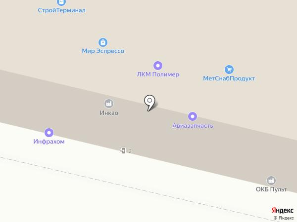 Группа Компаний Эльф на карте Москвы