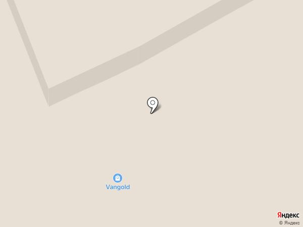 Vangold на карте Химок