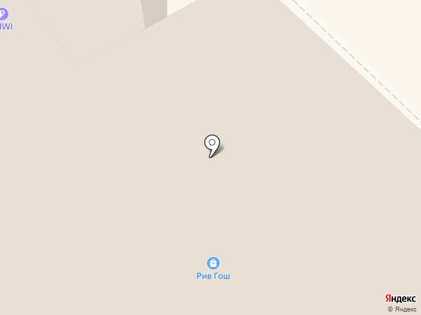Рив Гош на карте Химок
