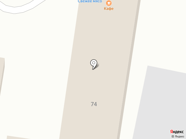 Арарат на карте Анапы