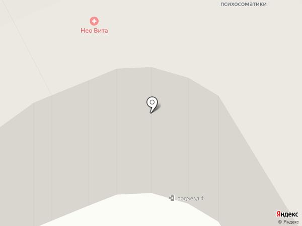MahaLakshmi Spa на карте Москвы