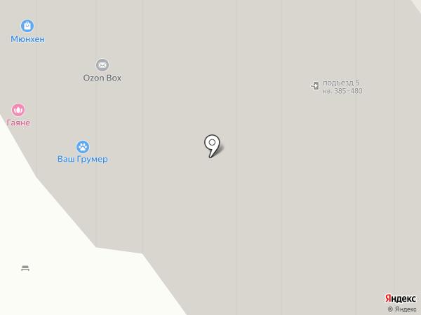 Vape Bear на карте Химок