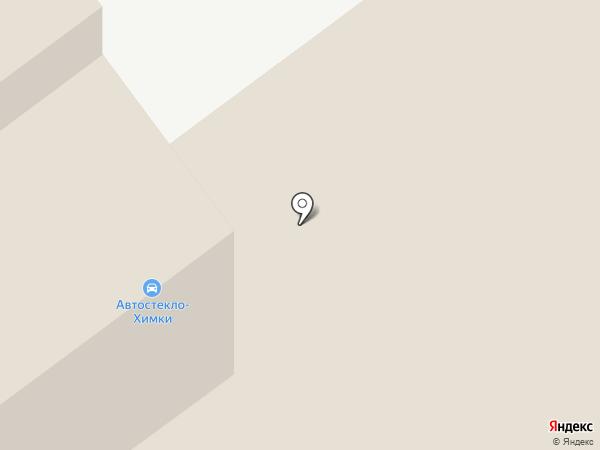 Центр по установке автостекла на карте Химок