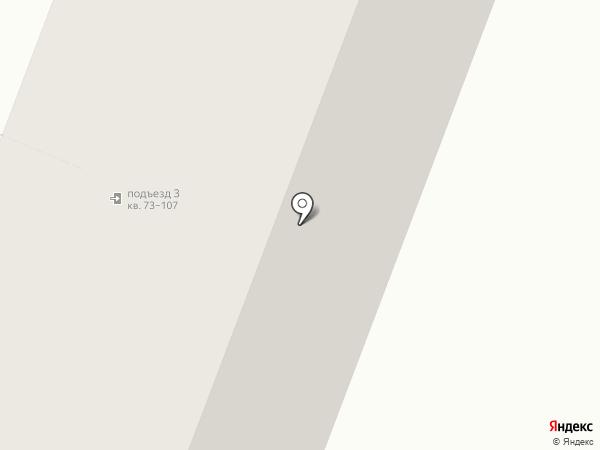 sega-toys4u на карте Москвы