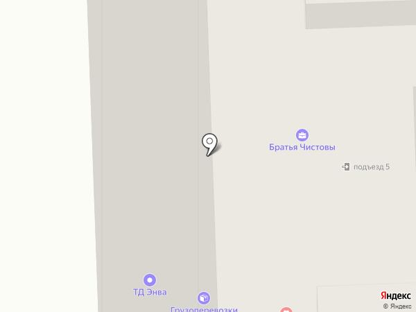 Nixor Clinic на карте Химок