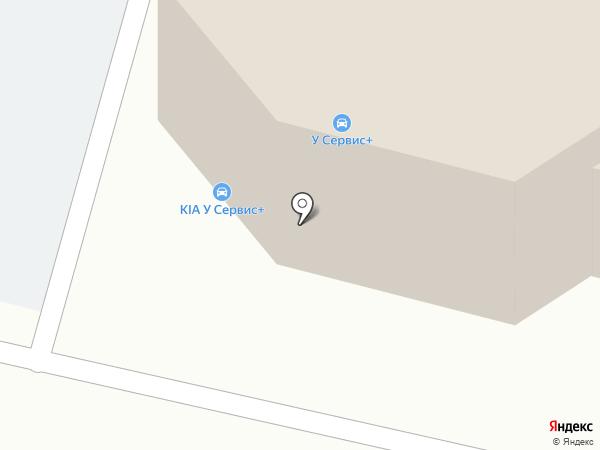 У Сервис+ на карте Москвы