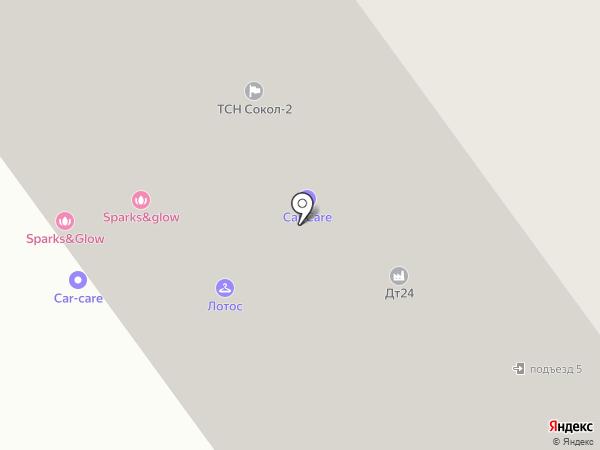 Сar-Сare.ru на карте Химок