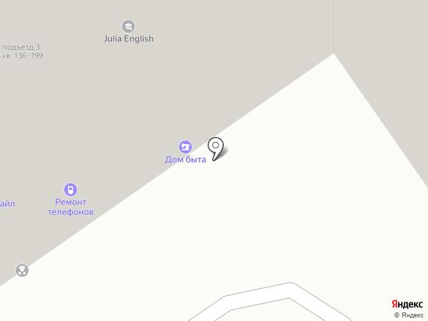 Участковый пункт полиции №5 на карте Химок