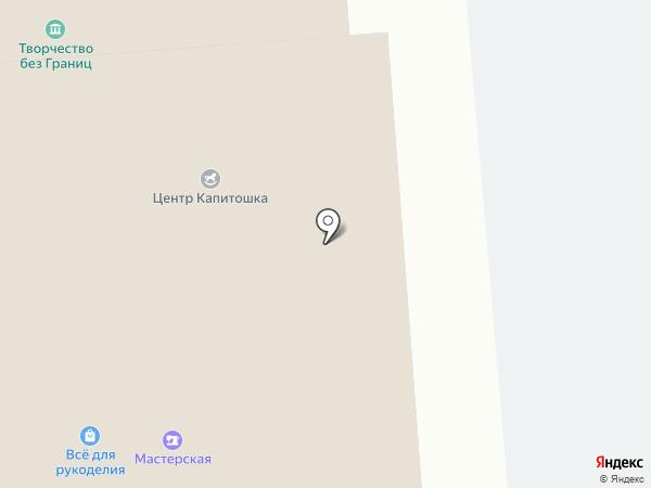 РуЦвет на карте Москвы