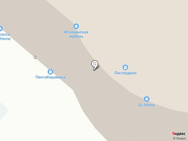 Дамская лавка на карте Москвы