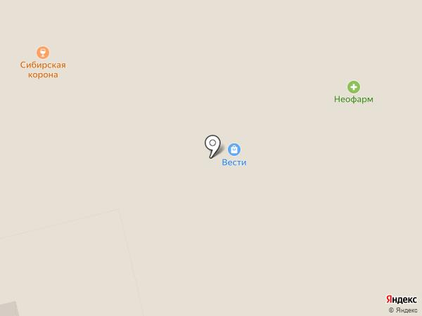 Мама Раша на карте Химок