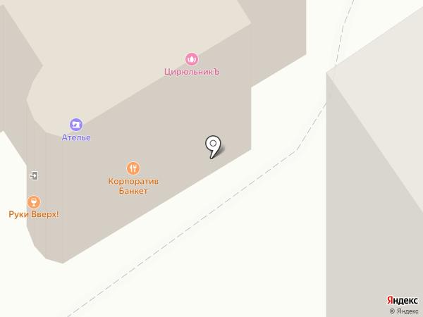 Погребок на карте Химок