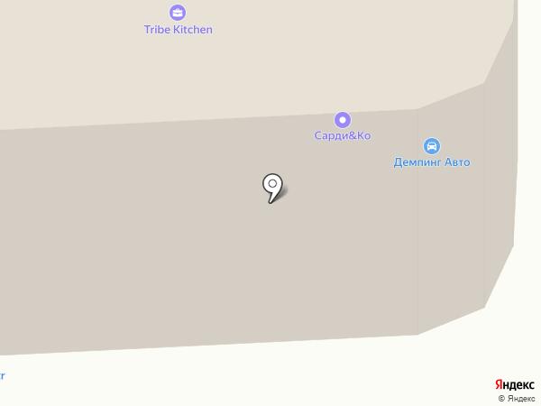 Вим Индастри на карте Москвы