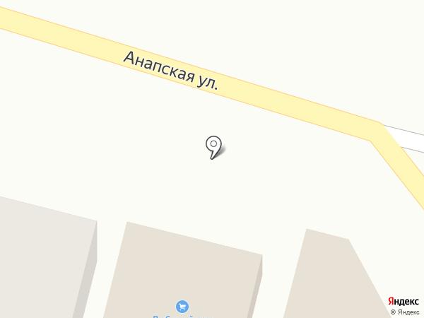 Любимый дом на карте Анапы