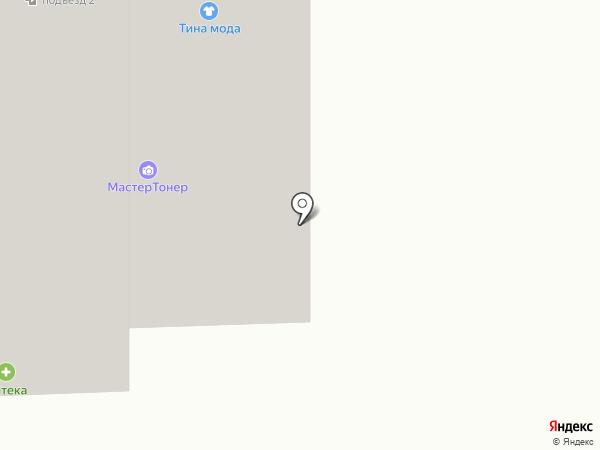 ФЛОРААРТ на карте Химок