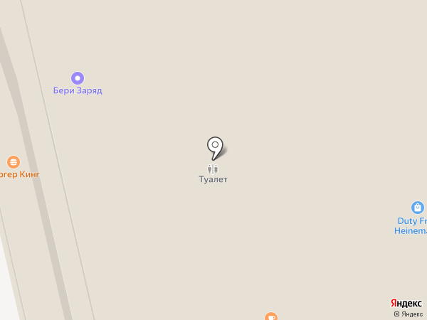 Кофемания на карте Химок