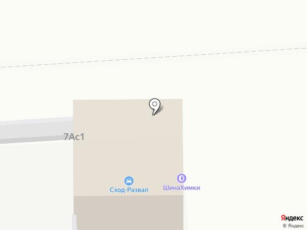 Магазин разливного пива на карте Химок