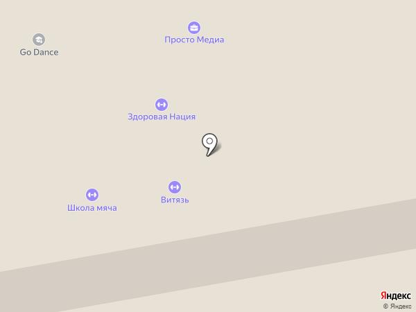 Варяг на карте Москвы