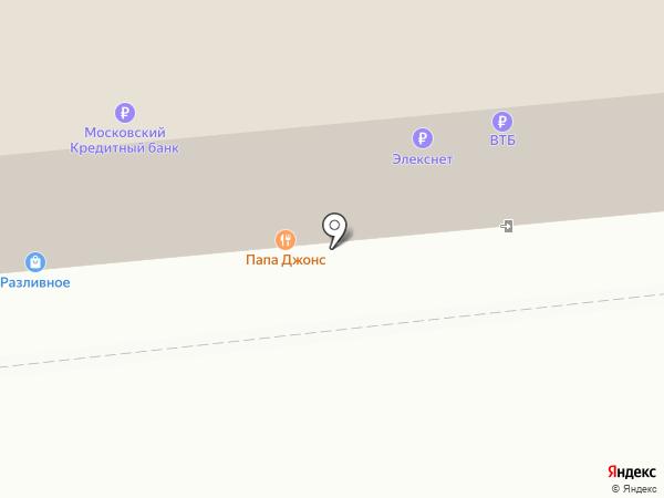 Бутик Пива на карте Москвы