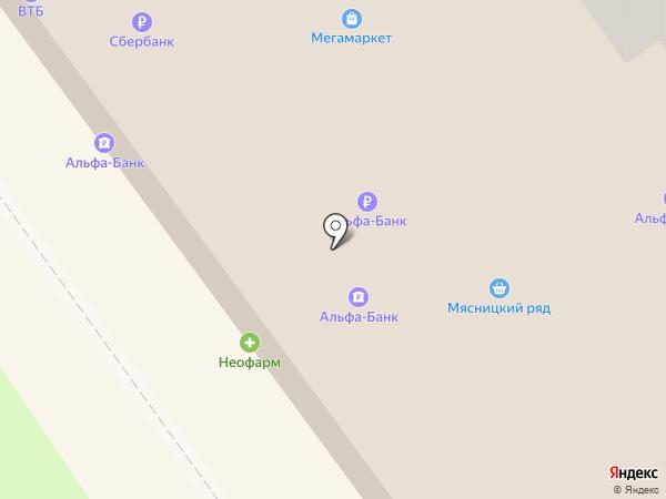 Банкомат, ВТБ Банк Москвы, ПАО Банк ВТБ на карте Химок