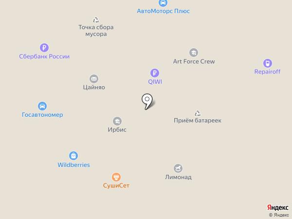 Магазин подарков и сувениров на карте Москвы