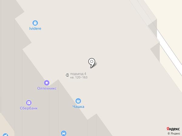 Индиго на карте Химок