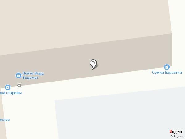 Дом быта №1 на карте Москвы
