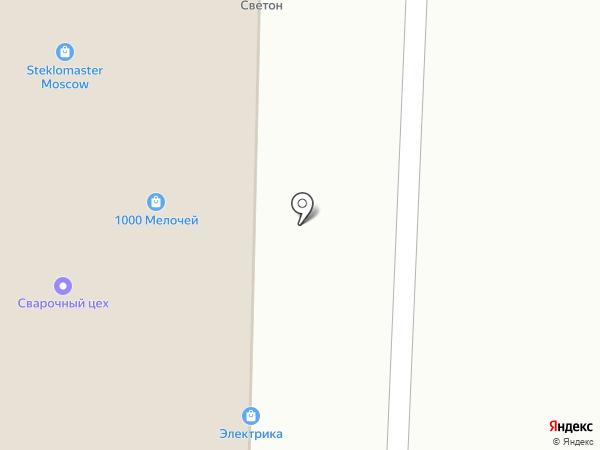 Магазин отделочных материалов на карте Химок